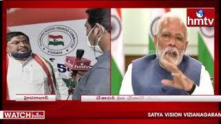 దేశానికి ఏం చేసారో చెప్పాలి..? Ponnam Prabhakar Face to Face over Modi Govt | hmtv
