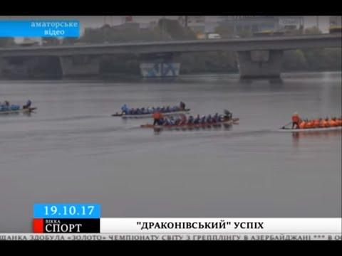 ТРК ВіККА: Черкаські веслярі тріумфують на масштабній всеукраїнській екстремальній гонці