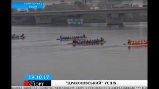 Черкаські веслярі тріумфують на масштабній всеукраїнській екстремальній гонці
