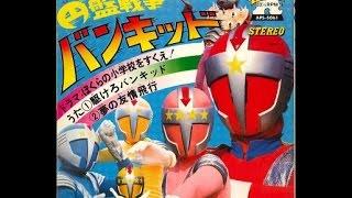 実は藤井健さんも歌っていた主題歌です。 1977年頃に発売されたアニメの...