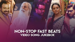 Non Stop Fast Beats | Malayalam Songs Jukebox| Dance Songs| Malayalam Hit Film Songs |Official