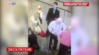 Побег школьницы из Москвы в Петербург