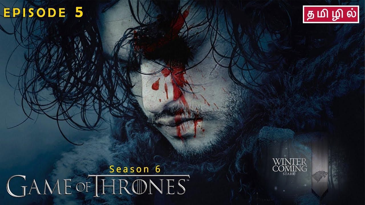 Download Game of Thrones | Season 6  | Episode 5  | Part 1  - தமிழ் விளக்கம்
