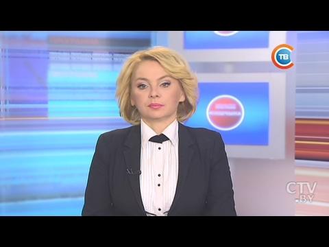 Город Молодечно: новости, события, погода -