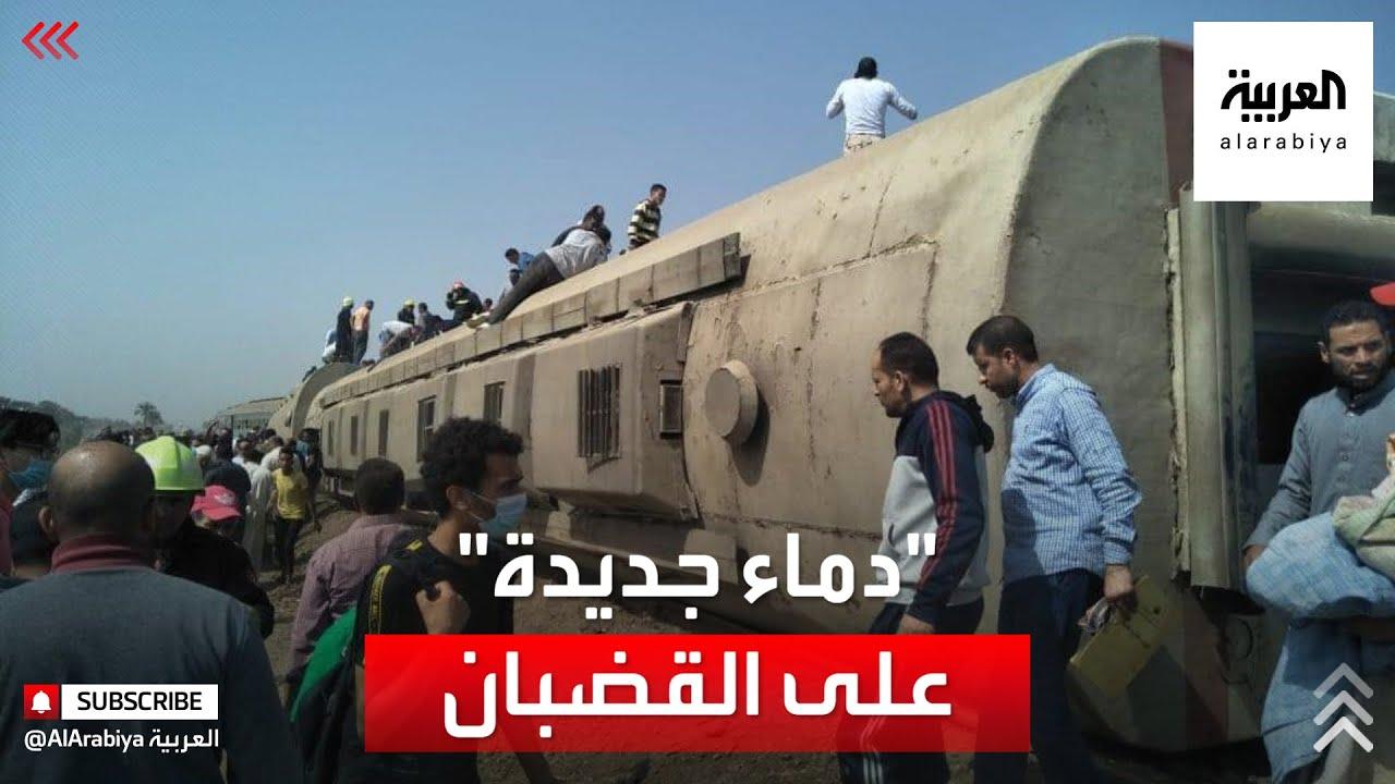 جثث على القضبان.. مشاهد مأساوية لانقلاب قطار في مصر  - نشر قبل 3 ساعة