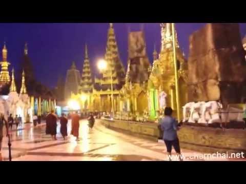 มหาเจดีย์ชเวดากองตอนพลบค่ำเมือง ย่างกุ้งประเทศพม่า