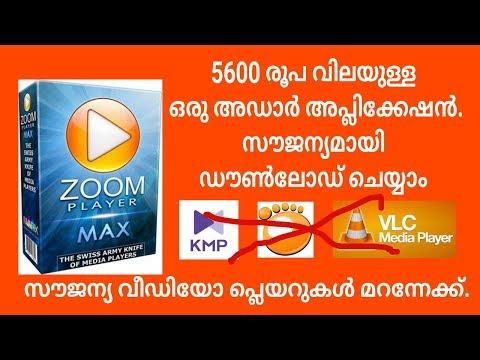 Zoom Player Max 14 1 Crack | No 1 Video Player For Pc