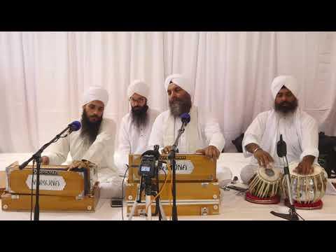 Bhai Niranjan Singh Ji (Jawadi Taksal) - 07.22.2017 - Experience Sikhi Samagam
