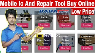 Mobile Ic And Parts Buy Online Chip Rate !! Baba Oca Machine !! Baba Tool !! Dealy Latest Update