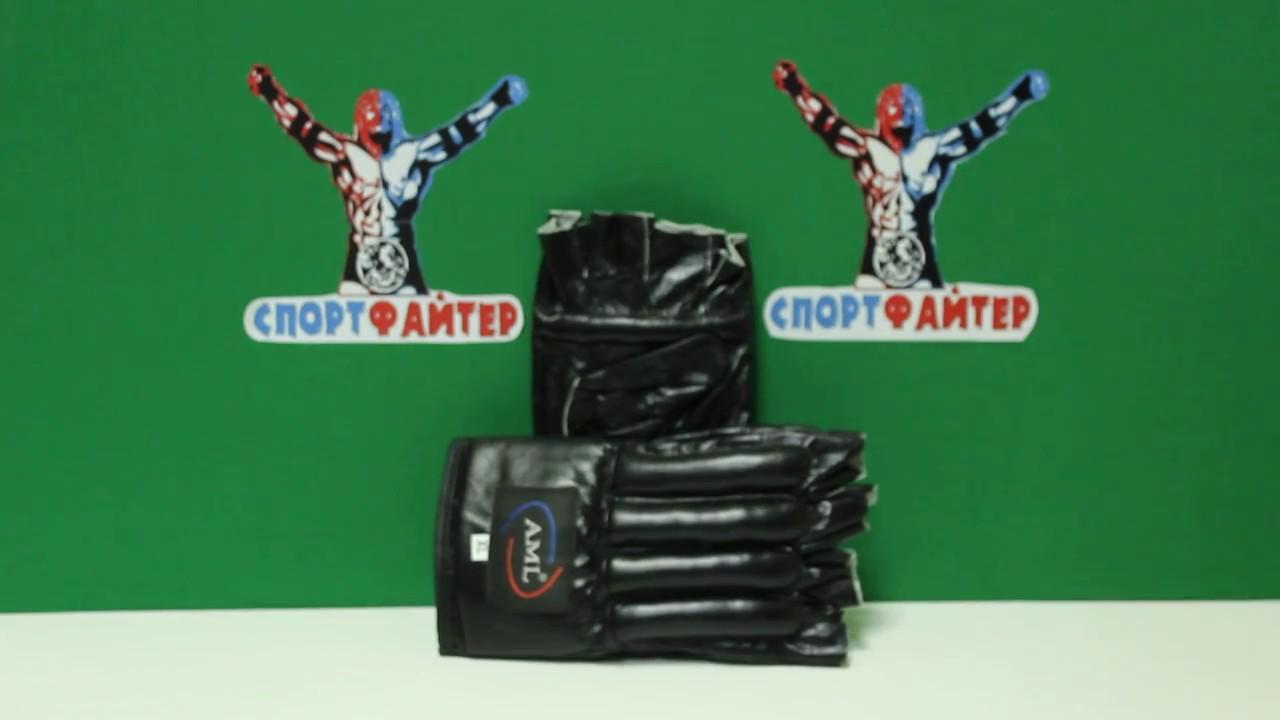 Снарядные перчатки амуниция предназначенная для отработки ударов и оттачивания техники на боксерских мешках, грушах, накладках. Снарядные перчатки по брендам: green-hill · amigo · aml · danata · everlast · fight club · jic · rdx · title · top-king · top-king · twins · рэй-спорт. Полезные статьи: