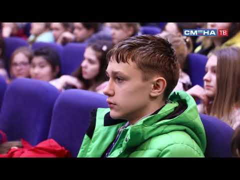 Встреча с кандидатом исторических наук Татьяной Лоховой в ВДЦ «Смена»