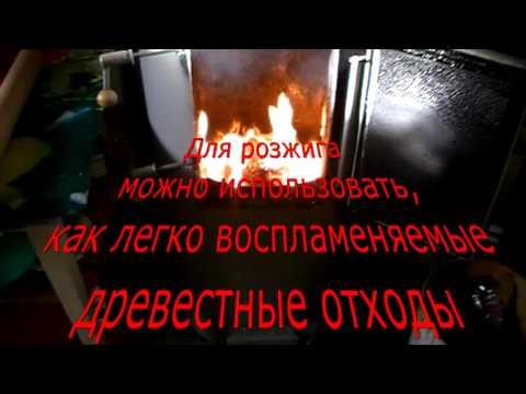 Резать сталь, это сложно? (Спойлер: Нет) Завод ЭЛЬБОРиз YouTube · Длительность: 52 с