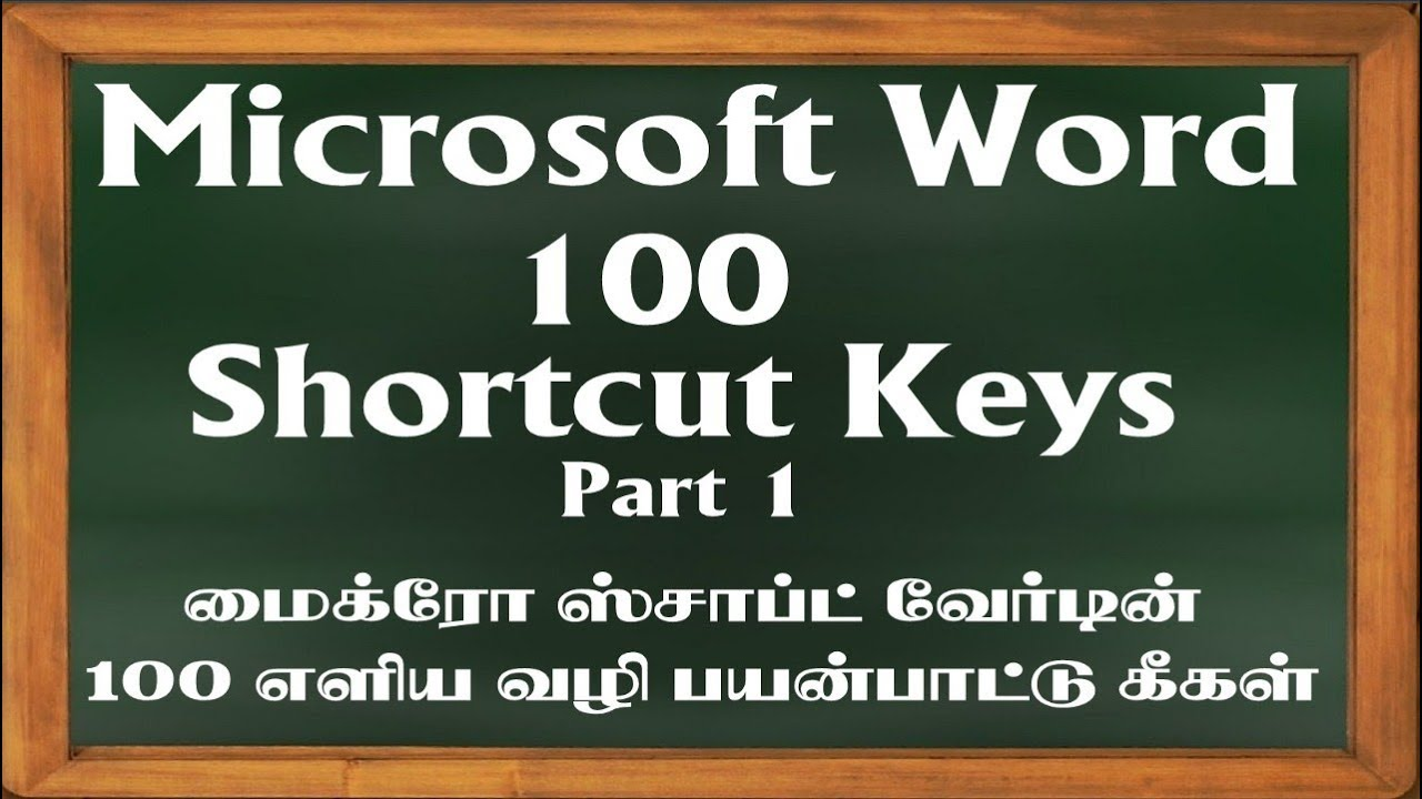 Computer Shortcut Keys Pdf In Tamil