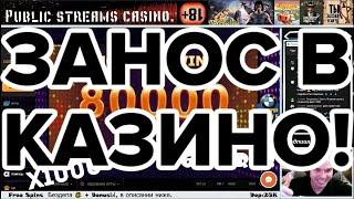 Реальные отзывы игроков об интернет казино Азино777