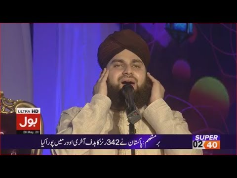Download Azaan e Fajar | Ahmed Raza Qadri in Ramzan Mein Bol Transmission 2017 | BOL Tv