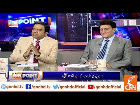 Pakistan's Political Situation is unpredictable