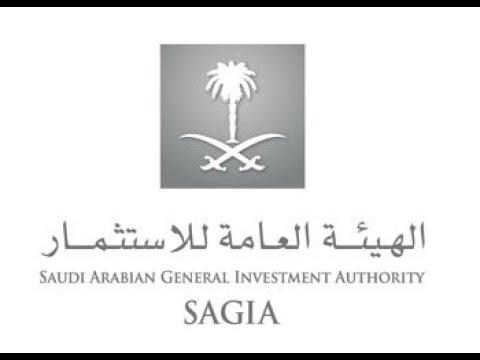 السعودية تفتح التجارة للأجانب 100%  - نشر قبل 4 ساعة