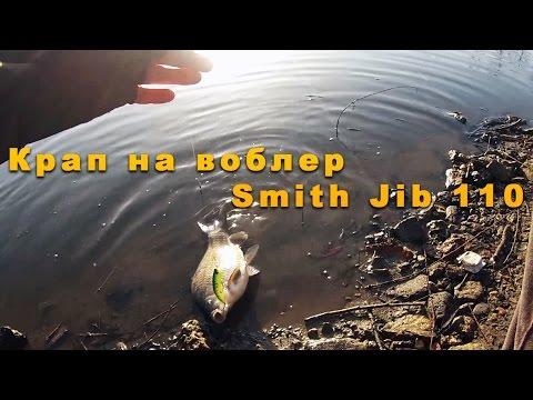 Наш рыболовный интернет магазин, снасти представитель многих известных производителей рыболовных товаров на украине, norstream, mikado, daiwa, abu garsia. Воблер megabass vision oneten hi-float 110 мм плавающий. Воблер zipbaits orbit 110 sp длина 110мм, вес 16,5 грамм suspend.