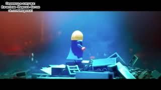 песня Бэтмена отрывок из Лего фильма Бэтмен на русском
