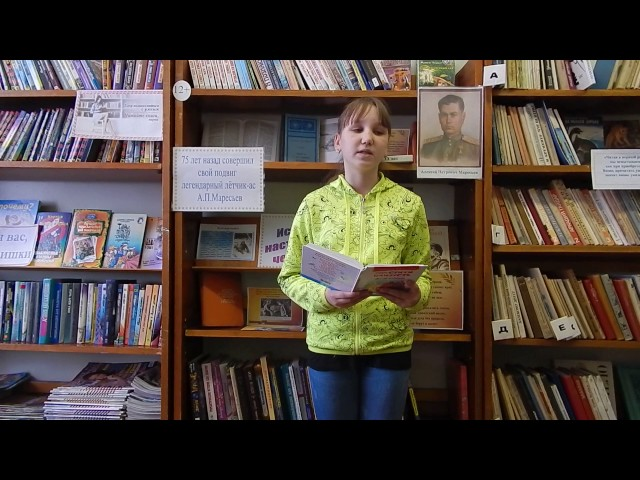 Изображение предпросмотра прочтения – КсенияКонева читает произведение «Майор привез мальчишку на лафете...» К.М.Симонова