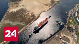 Канал раздора. Экологи и военные выступили против проекта Эрдогана - Россия 24