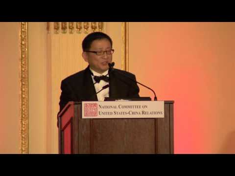 National Committee on U.S.-China Relations 2014 Gala Dinner