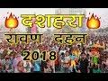 DUSSHERA || durga puja || 2018 || latest video || wishes || sanjeev mishra || whatsapp status Whatsapp Status Video Download Free