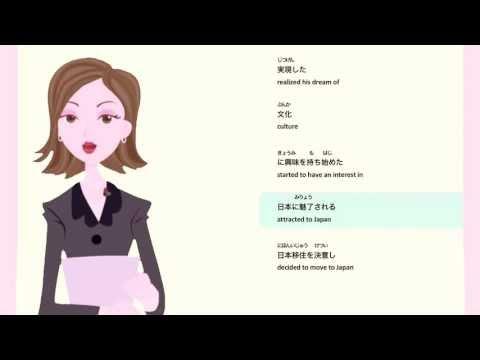 News in Slow Japanese 001 - Chris Hart: An American Sings J-Pop