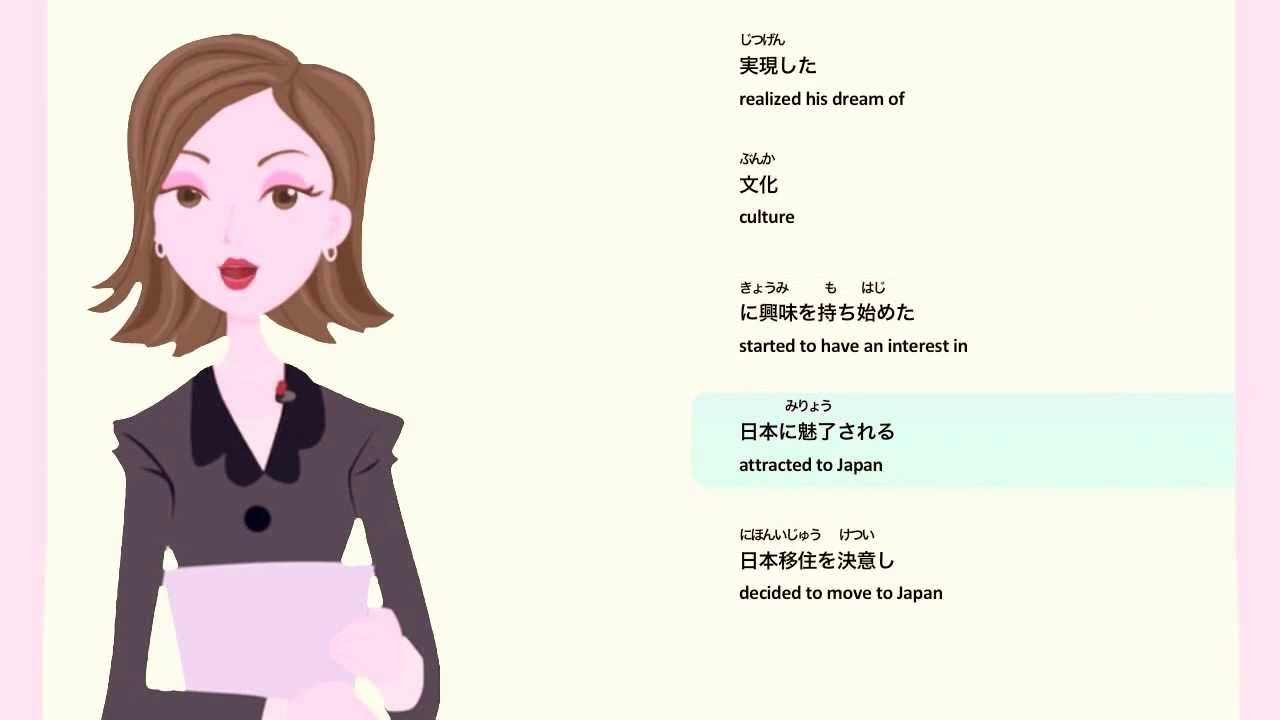 Japanese 001