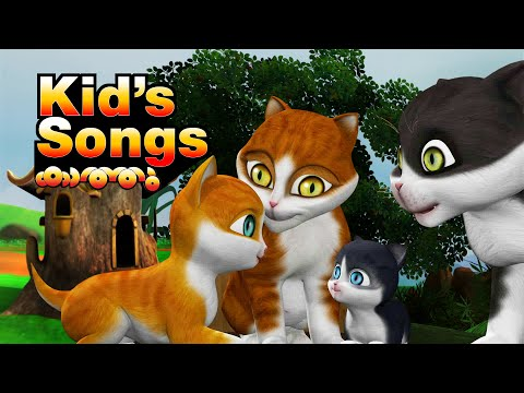 All the Kid's songs from Kathu: Malayalam Cartoon HD