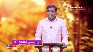 malayalam christian message | Br Shibi George | Episode 03 | Manna Television