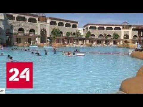 Возобновление авиасообщения: сначала Каир, затем Хургада и Шарм-эль-Шейх - Россия 24