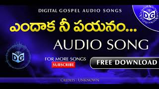 Endaka nee payanam Audio Song || Telugu Christian Audio Songs || Digital Gospel