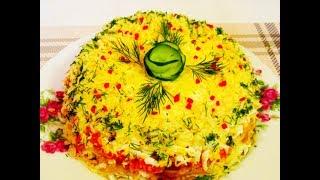 Салат потрясающе вкусный! Для нас любимых!