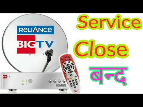 Reliance Digital TV Closing there Service