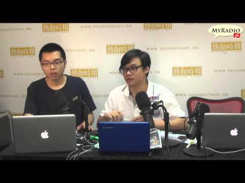 大香港早晨 150624 ep348 p2 of 4 聯合國促立刻釋放Amos Yee 新加坡政府懶理