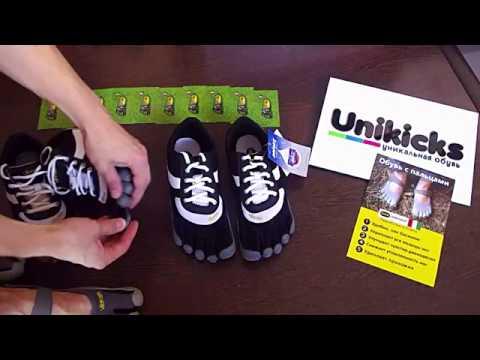 ענק נעלי ויברם חמש אצבעות הסבר מקיף - גט ספורט - YouTube FM-34