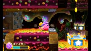 Kirby: Triple Deluxe - 100% Walkthrough - Endless Explosion Level 7 EX (All Sun Stones/Gold Keyring)