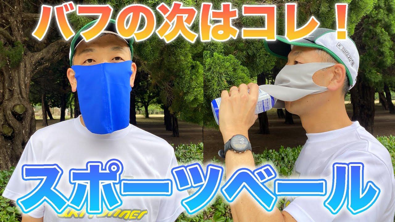 の フェイス 作り方 マスク