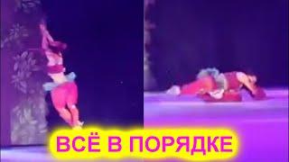 Страшное падение Загитовой на шоу С Алиной все в порядке