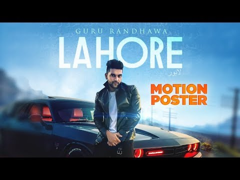 Guru Randhawa: Lahore Song (Motion Poster) Releasing 14 December
