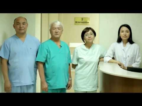 Медицинский Центр Азмед Бишкек