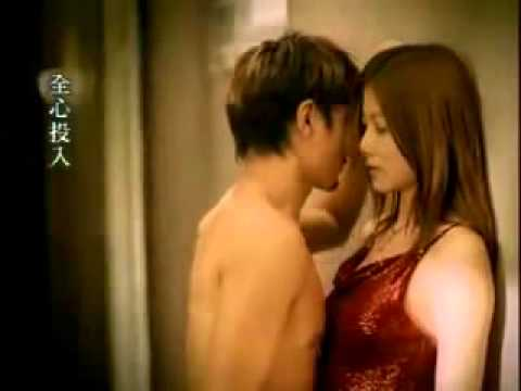 Wo Bu Gou Ai Ni Andy Lau