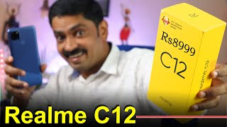 realme C12 Malayalam Unboxing🔥🔥🔥|| Best Budget Friendly smartphone under 10000 in 2020⚡⚡⚡