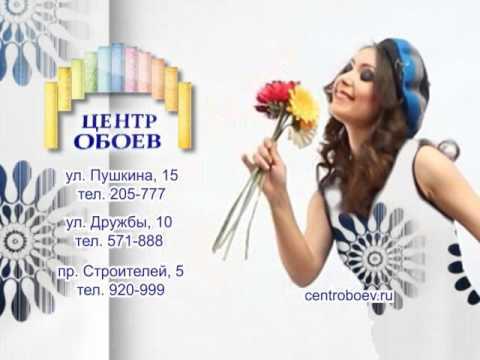 Сеть гипермаркетов Вектор Официальный сайт