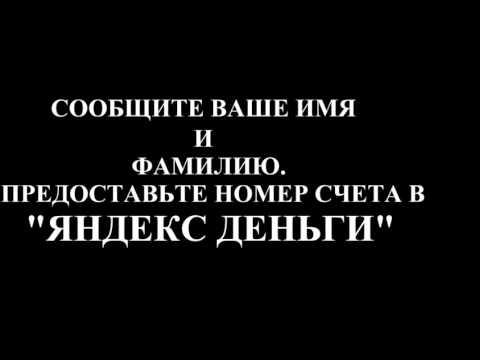 Финансовая компания «УЗРУСС»