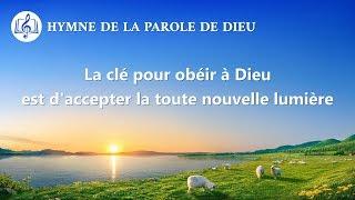 Musique chrétienne en français « La clé pour obéir à Dieu est d'accepter la toute nouvelle lumière »