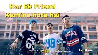 Har Ek Friend Kamina Hota hai full Song Thai version
