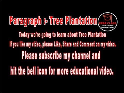 Tree Plantation, Paragraph | ERSR CLASS - YouTube