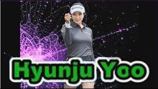韓国の美人ゴルファー ユ・ヒョンジュ thumbnail